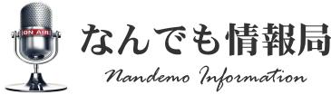 交通安全祈願!愛知県で車のお祓いができる神社とお寺 | なんでも情報局